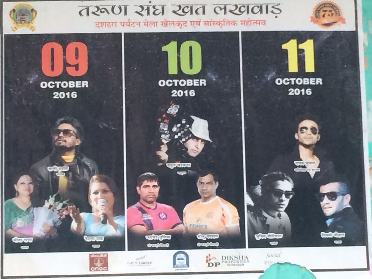 Rahul with other Artists in LAKHWAR Festival (Uttrakhand)
