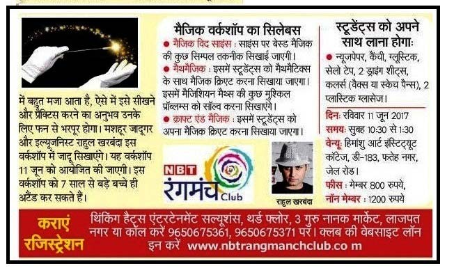 Newspaper Coverage of NBT Summer MAGIC Workshop